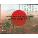 Martin: Japanese Military Civilian Award Documents...